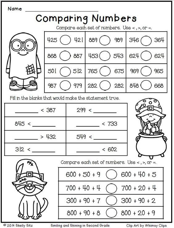 Comparing Numbers Worksheets 2nd Grade Perfect Halloween