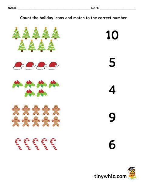 Count And Match Free Christmas Printable Worksheet