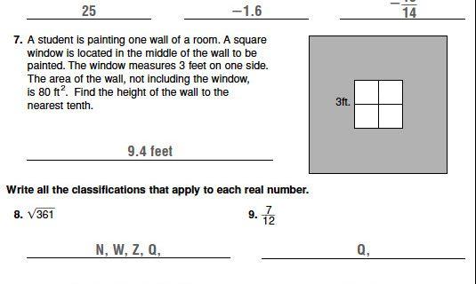 Houghton Mifflin Harcourt Algebra 2 Answer Key Inspirational Holt