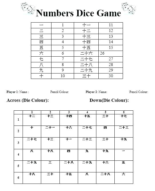 Number Matching Worksheets 1 10 Number 1 To 5 Kindergarten Excel