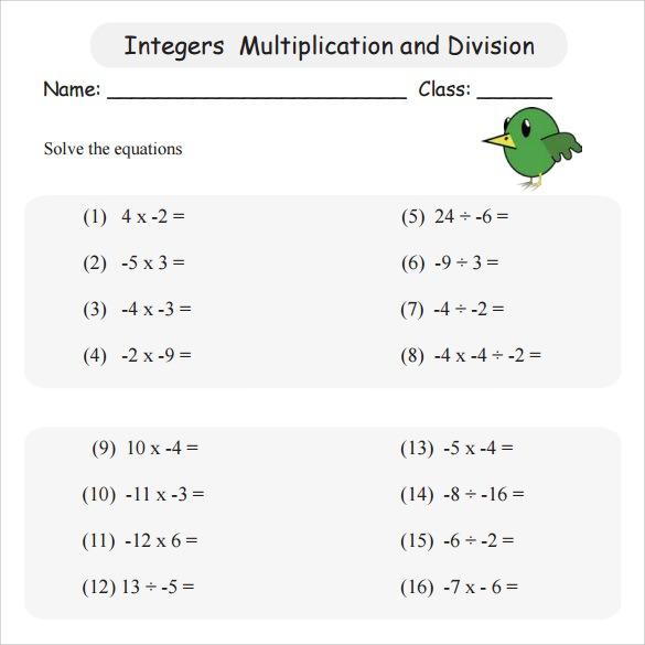 Sample Multiplying Integers Horizontal Worksheet