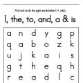 Kindergarten Word Search Worksheets