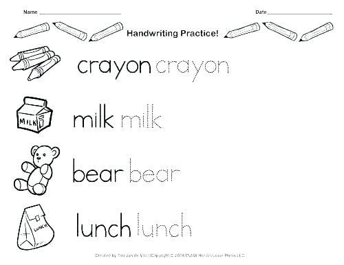 English Writing Worksheets