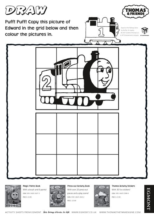 Grid Drawing Of Thomas The Tank Engine