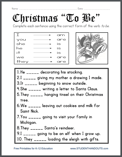 Christmas  To Be  Verb Worksheet