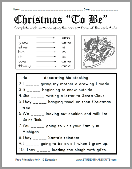 Christmas  To Be  Verb Worksheet