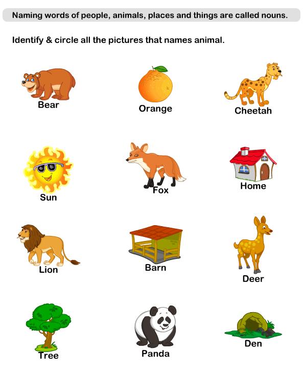 Naming Words Worksheets