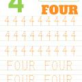 Number 4 Tracing Worksheets Preschool
