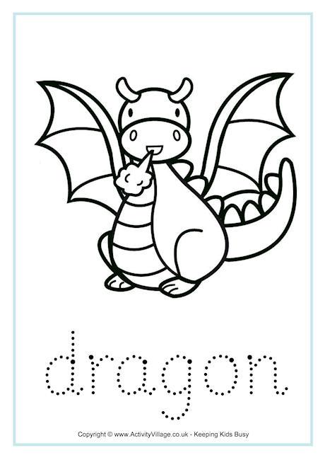 Dragon Worksheets