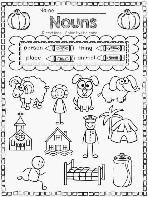 Flying Into First Grade  Take A Closer Look Fall Edition With A