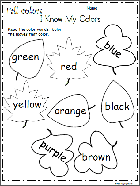 I Know My Fall Colors Worksheet
