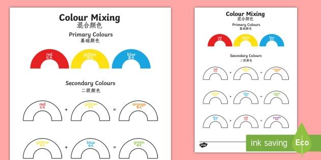 Colour Mixing Worksheet   Worksheet English Mandarin Chinese