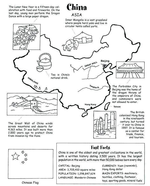 Map Worksheets For 2nd Grade
