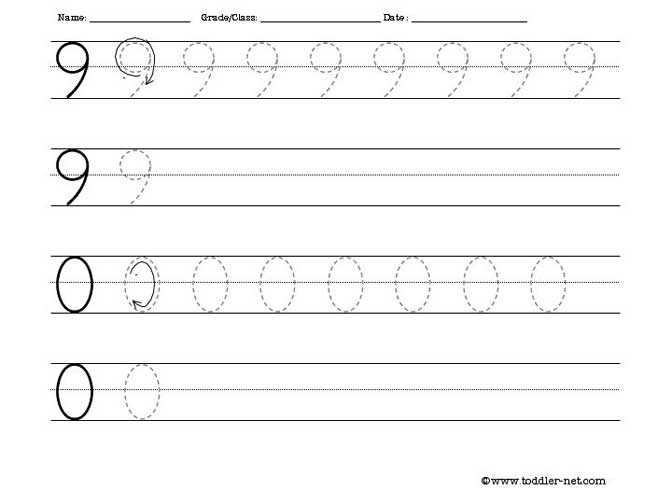 Tracing Worksheet