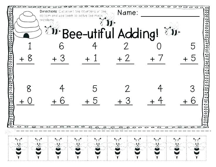 Number Bond Worksheets First Grade Multiplication Number Bonds