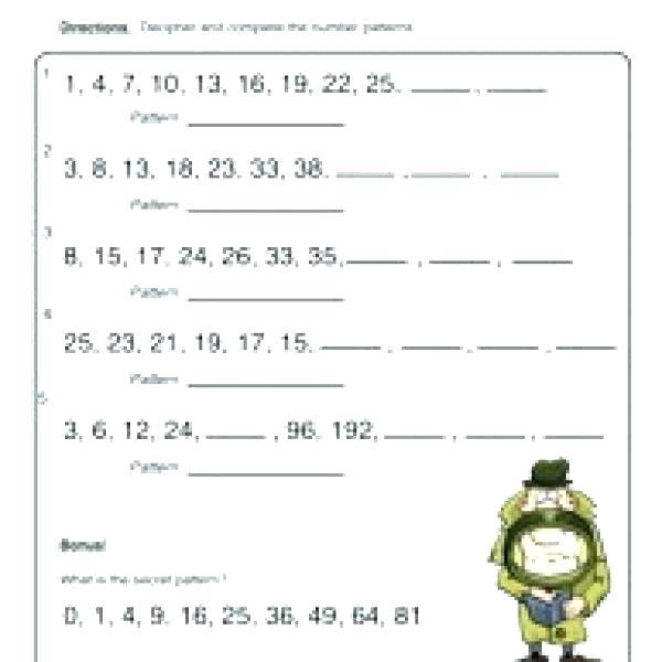 Number Series Worksheets