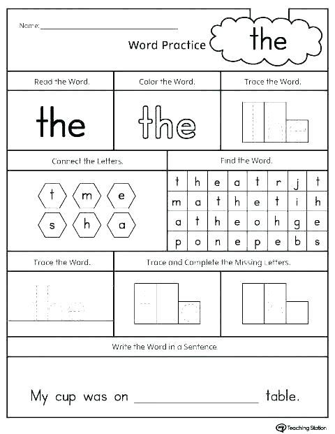 Am Word Family Worksheets For Kindergarten