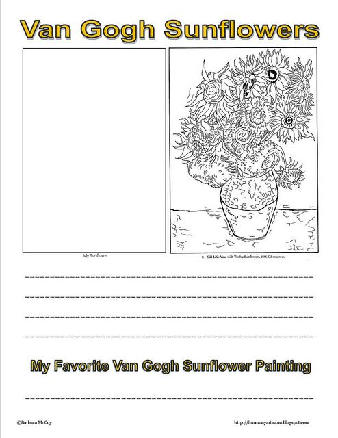 Van Gogh Sunflowers Notebook Page