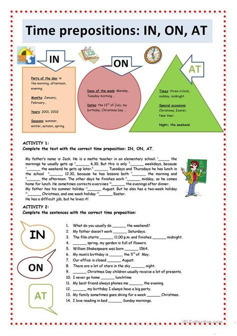 Time Prepositions  In, On, At Worksheet