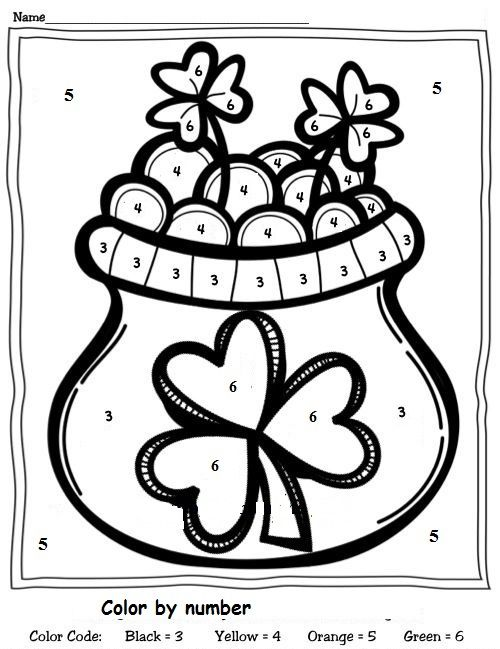Color By Number St Patrick's Day Worksheet (1)