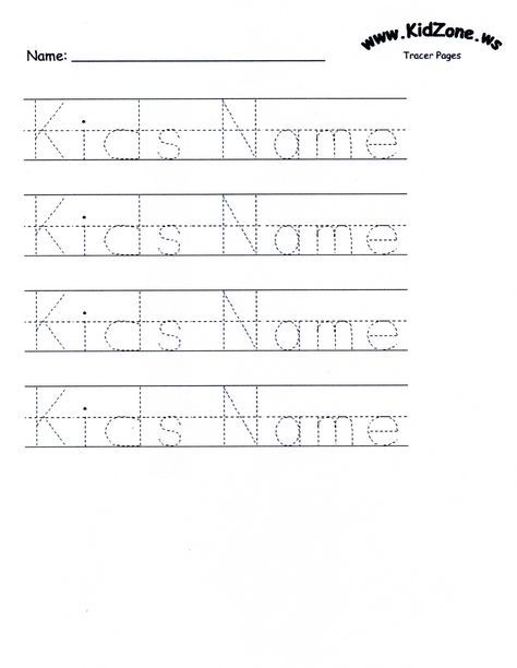 Customizable Printable Letter Pages