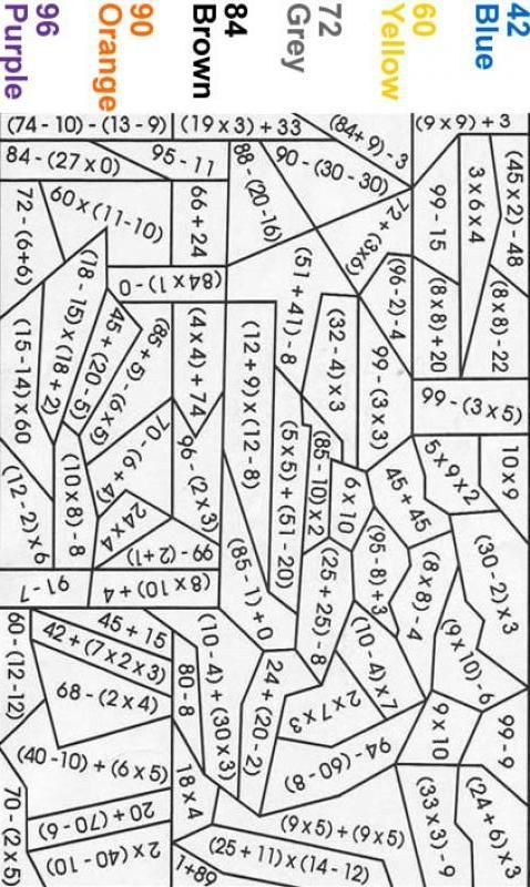 Image Result For Math Coloring Pages 5th Grade