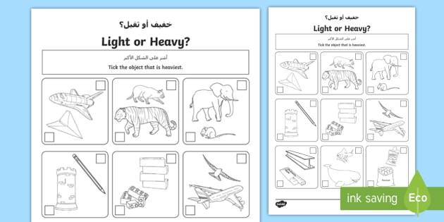 Heavy Or Light Worksheet   Worksheet Arabic English