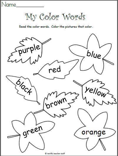 Free Color Worksheet