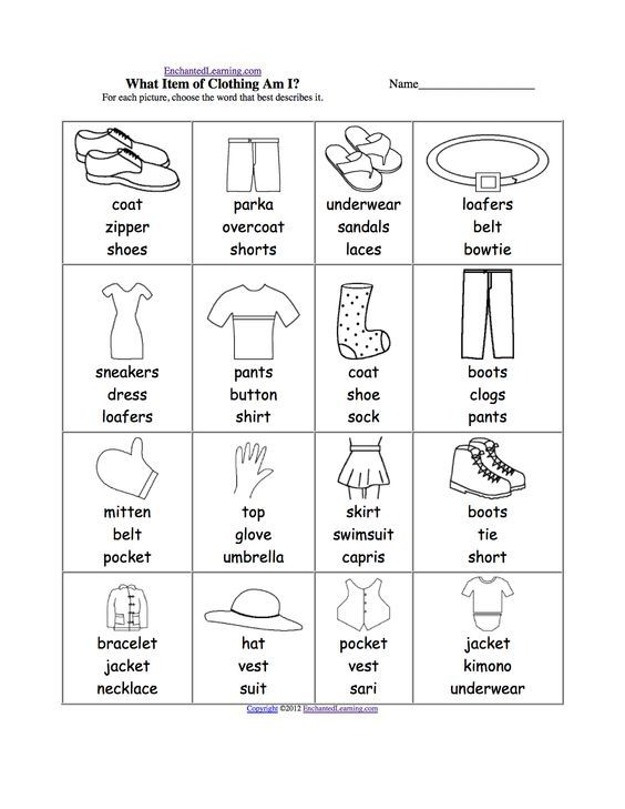 English Resources Clothes For Kids
