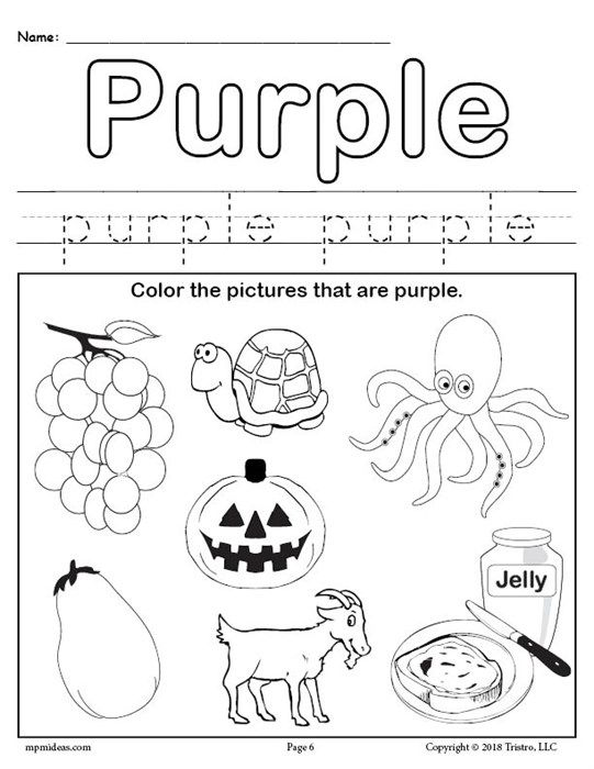 Free Color Purple Worksheet