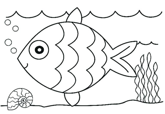 Drawing For Nursery Kids – Armed