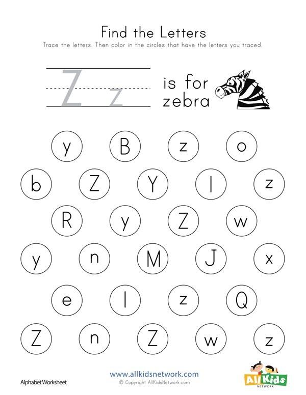 Find The Letter Z Worksheet