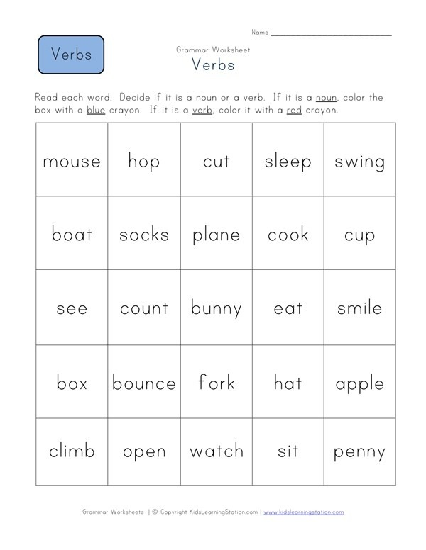 Identify Nouns And Verbs Worksheet