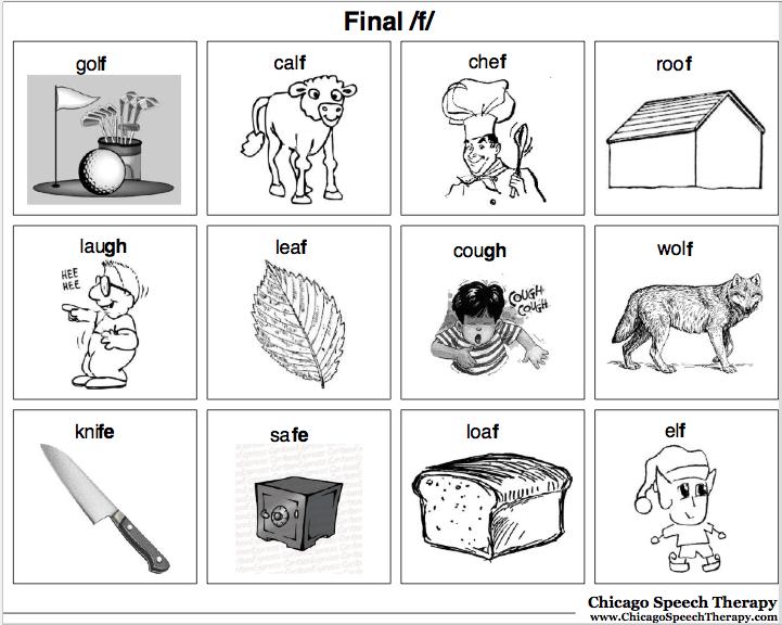 Speech Articulation Worksheets