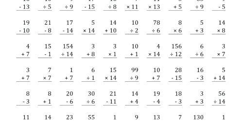 Math Facts Worksheets 2nd Grade Math Fact Worksheets Grade Doubles