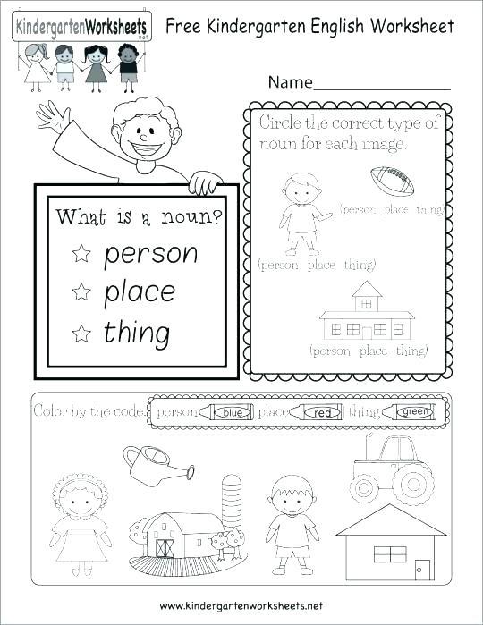 Math Worksheets Worksheets Download Kindergarten Math Worksheets