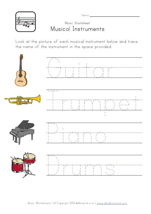 Music Activity Worksheets Kindergarten