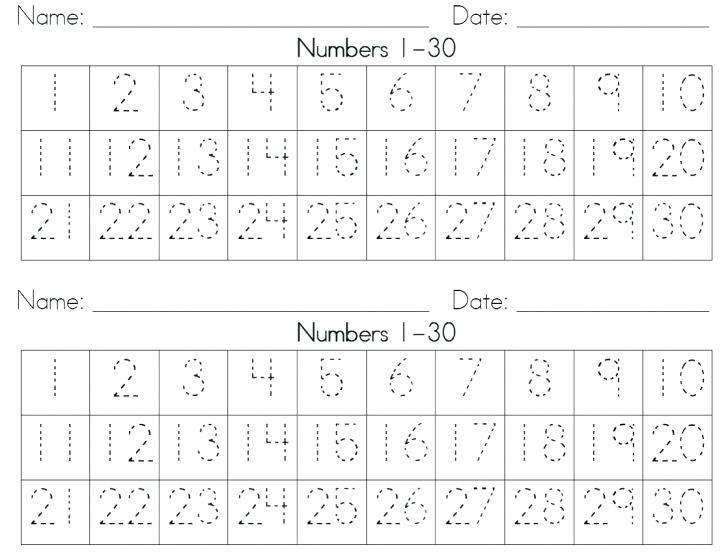 Number Tracing Worksheets 1 10 Kindergarten Printable Coloring