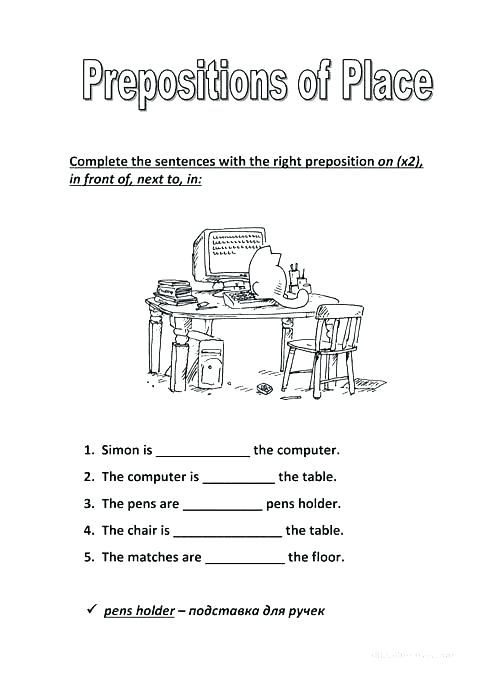 Preposition Of Place With Pictures Worksheets