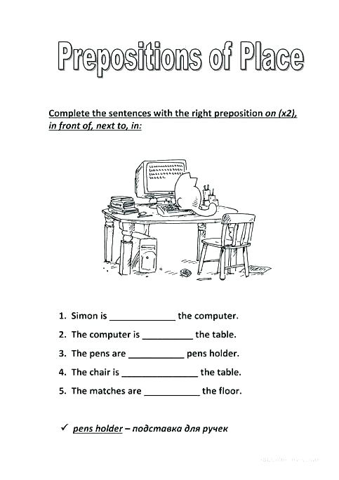 Preposition Worksheets For Grade 3
