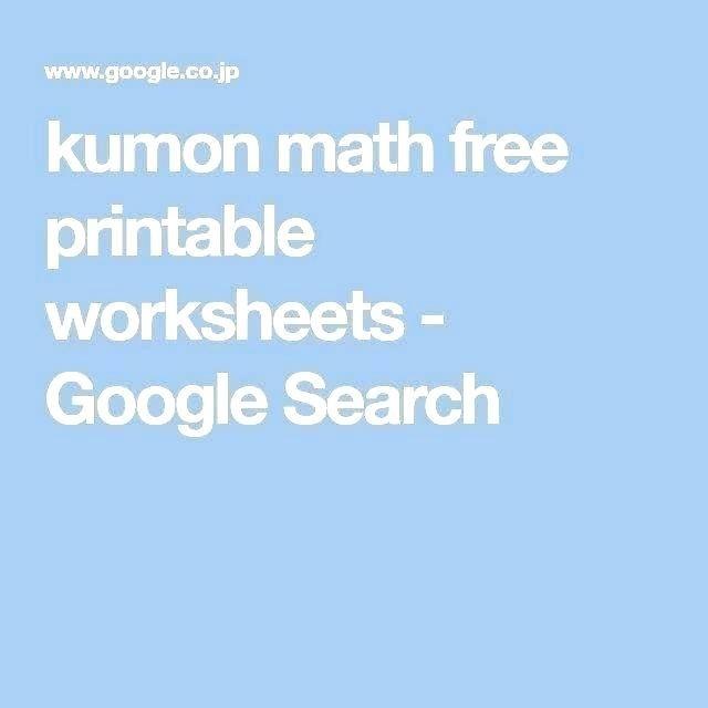 Kumon Style Math Worksheets