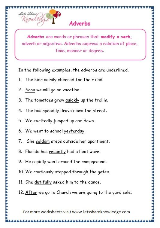 Pin On Adverbs Worksheet