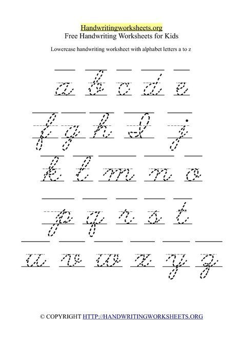 Free Lowercase Letter Worksheets