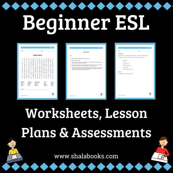 Beginner Esl Worksheets, Lesson Plans & Assessments