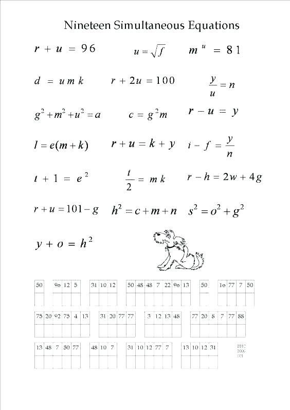 Image Result For High School Math Puzzle Worksheets