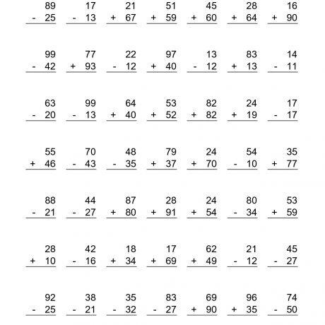 2nd Grade Math Worksheets Second Grade Mental Math Freebieclick On