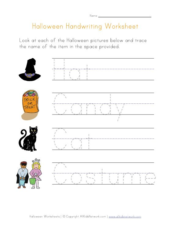 Halloween Handwriting Worksheet  Pinned By Generation Ikid