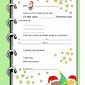 Letter To Santa Worksheets
