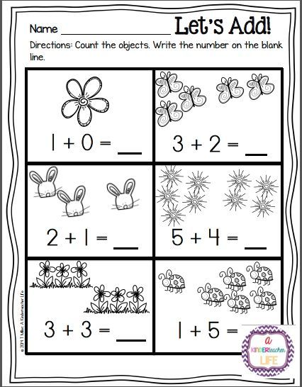 Addition Practice Sums 0
