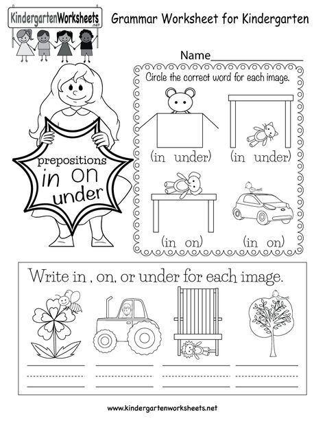 In This English Grammar Worksheet For Kindergarten, Kids Can Learn